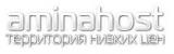 Aminahost