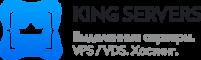King-servers