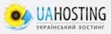 UAhosting
